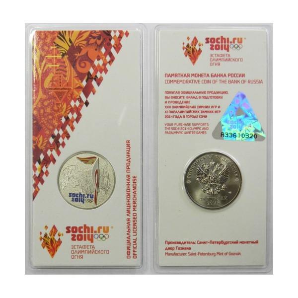 25 рублей Факел (Банковская запайка с голограммой) (В цвете)