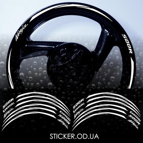Комплект светоотражающих наклеек на диски KAWASAKI Ninja 500R