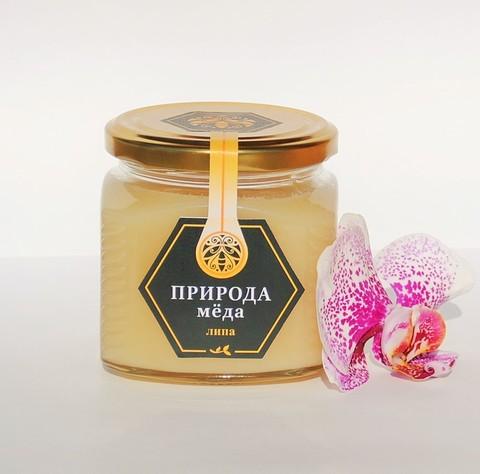 Мёд липовый - 500 грамм