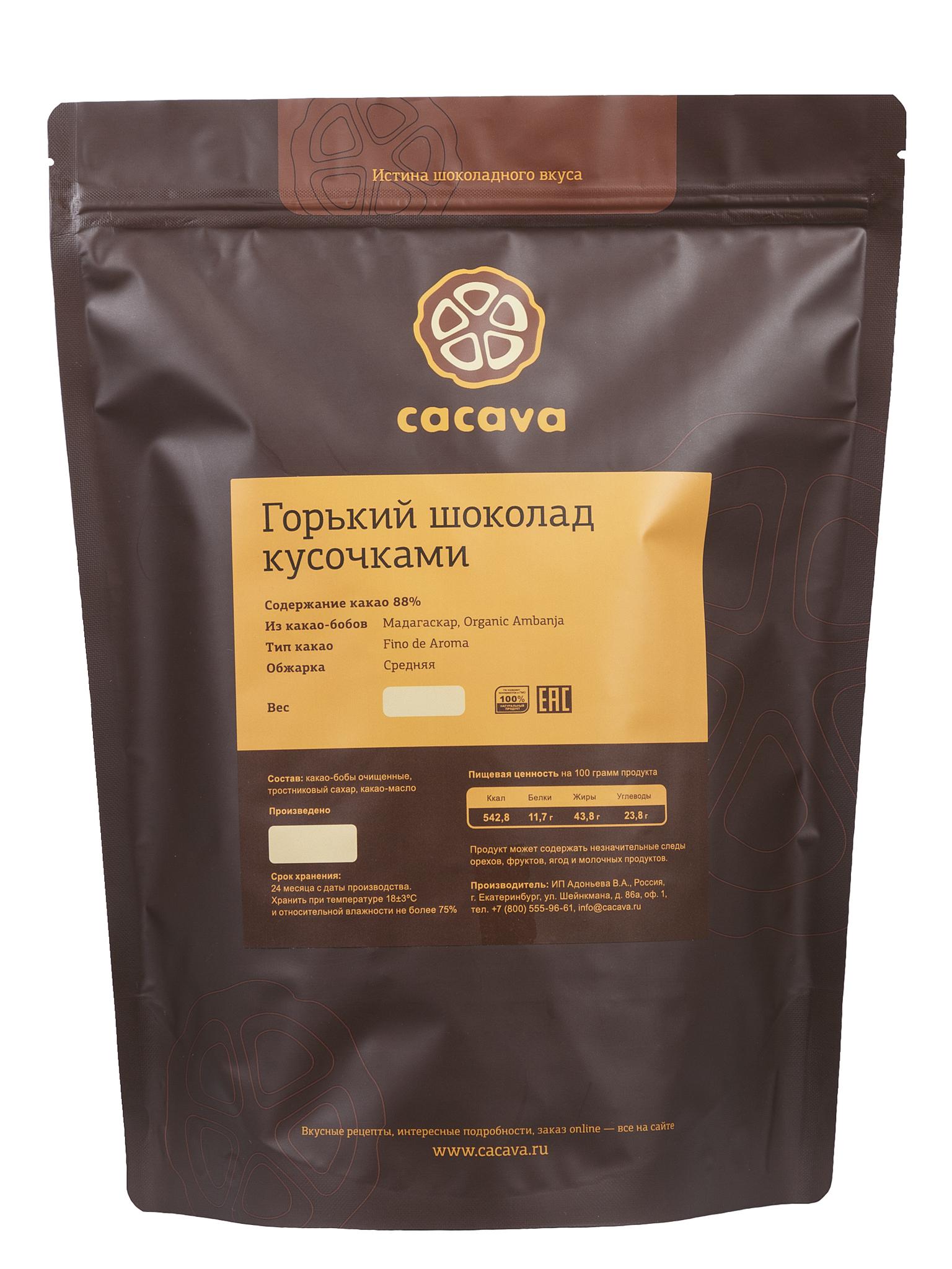 Горький шоколад 88 % какао (Мадагаскар), упаковка 1 кг