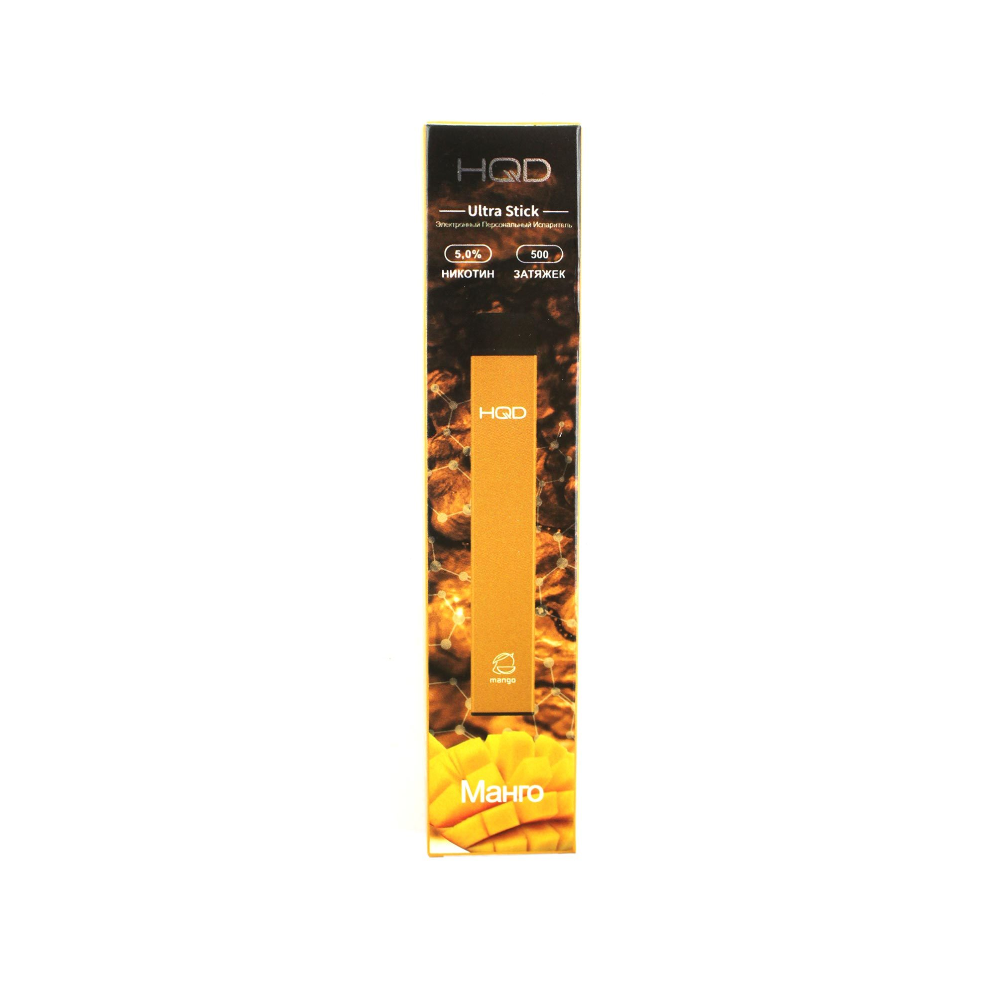 Одноразовая электронная сигарета HQD Ultra Mango (Манго)