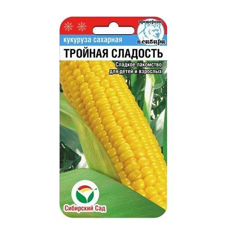 Тройная сладость 10шт кукуруза (Сиб сад)