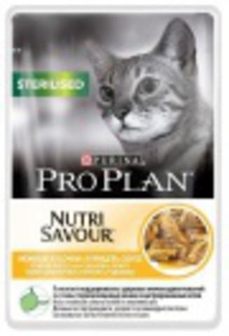 Pro Plan Sterilised - для стерилизованных кошек кусочки в соусе, с курицей 85г.