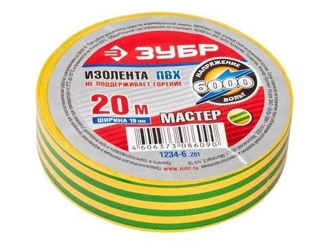 ЗУБР Электрик-20 желто-зеленая изолента ПВХ, 20м х 19мм