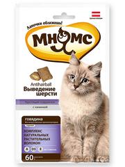 """Хрустящие подушечки для кошек с говядиной Мнямс """"Выведение шерсти"""""""