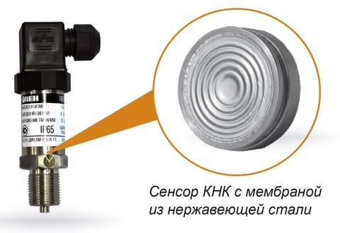 Преобразователь давления измерительный ПД100-ДИ1,0-111-1,0 Овен