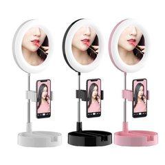 Косметическое зеркало с кольцевой лампой подсветкой