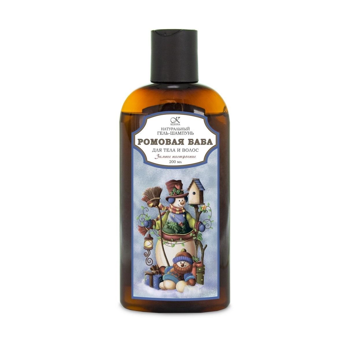 Гель-шампунь для тела и волос