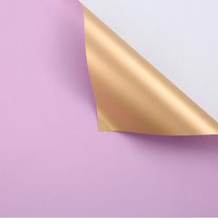 Пленка для цветов матовая двухсторонняя, Золото/Сиреневый, 58*58 см, 10 листов, 1 уп.