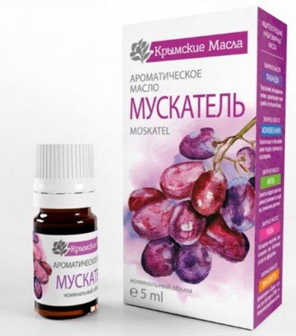 Ароматическое масло «Мускатель» с капельным дозатором™Крымские масла