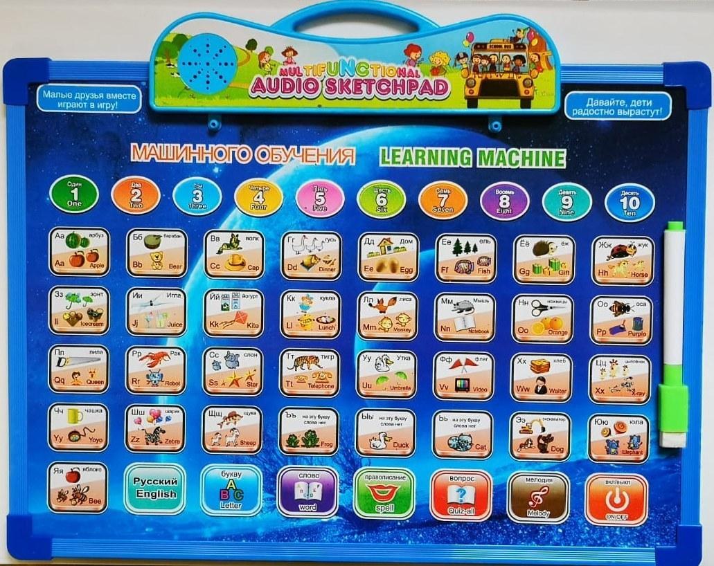 Обучающие книги и плакаты Говорящая азбука-планшет на русском и английском языках audiobook1.jpg