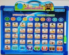 Говорящая азбука-планшет на русском и английском языках