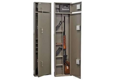 Г-1 Оружейный шкаф (1500*360*90)
