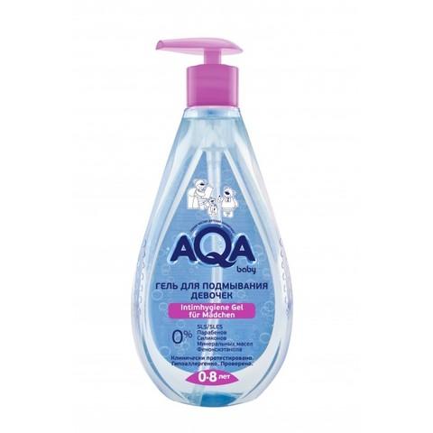AQA baby. Гель для подмывания девочек 0+, 250 мл
