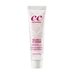 Ухаживающий СС крем с функцией осветления и высокой УФ защитой Secret Key Telling U CC Cream, 30 мл