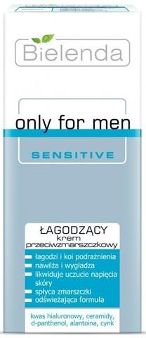 BIELENDA ONLY FOR MEN Смягчающий крем от морщин 50мл