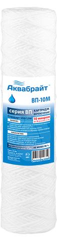 ВП-10 М Веревочный картридж АКВАБРАЙТ для механической очистки воды 10 мкр. Размер 10 дюймов