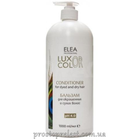 Elea Professional Luxor Color Conditioner – Бальзам для окрашенных и сухих волос