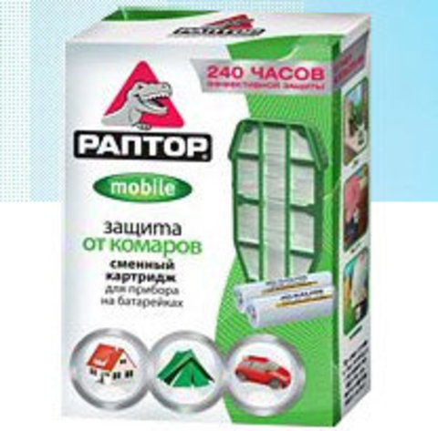Картридж РАПТОР для прибора на батарейках 30 ночей В1313