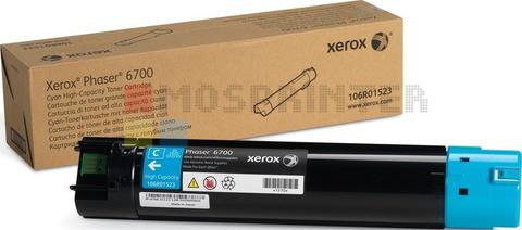 Xerox 106R01523