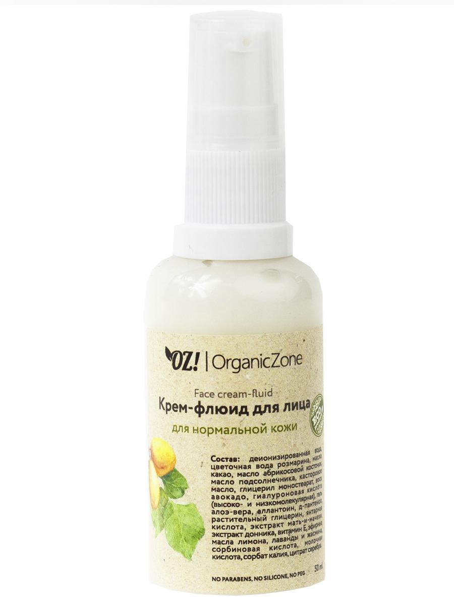 Крем–флюид для нормальной кожи OrganicZone
