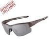 Очки солнцезащитные XQ514, (серый металлик / дымчатые) +2 доп. линзы