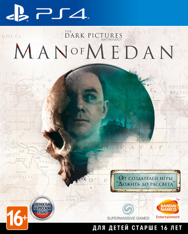 The Dark Pictures: Man of Medan (PS4, русская версия)