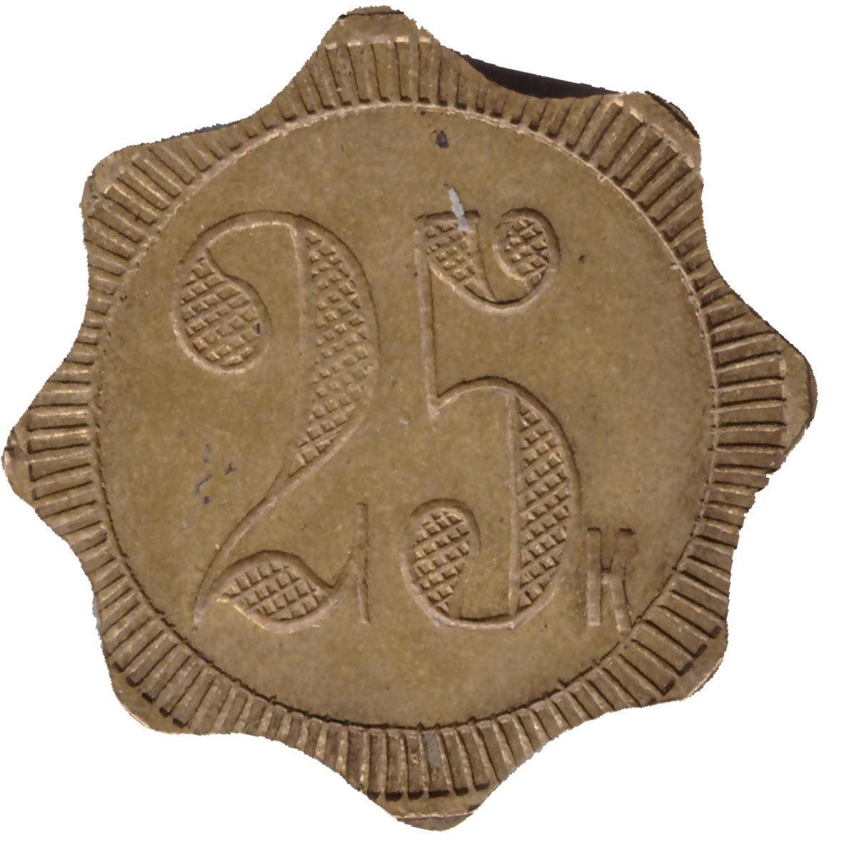 """Платежный жетон """"25 к Филиппъ Ефимовичъ Тимоховъ"""""""