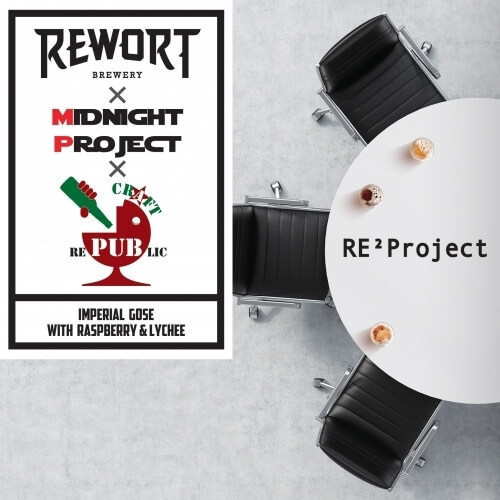https://static-sl.insales.ru/images/products/1/5795/426940067/Rewort___Midnight_Project_Re2Project.jpg