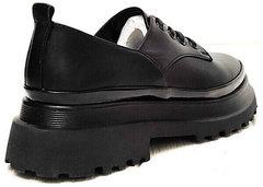 Стильные женские туфли на платформе и толстом каблуке Marani magli M-237-06-18 Black.