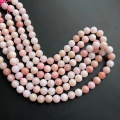 Бусины опал розовый А шар гладкий 8 мм