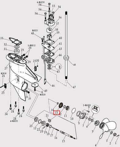 Шестерня заднего хода для лодочного мотора F9.8 Sea-PRO (12-13)