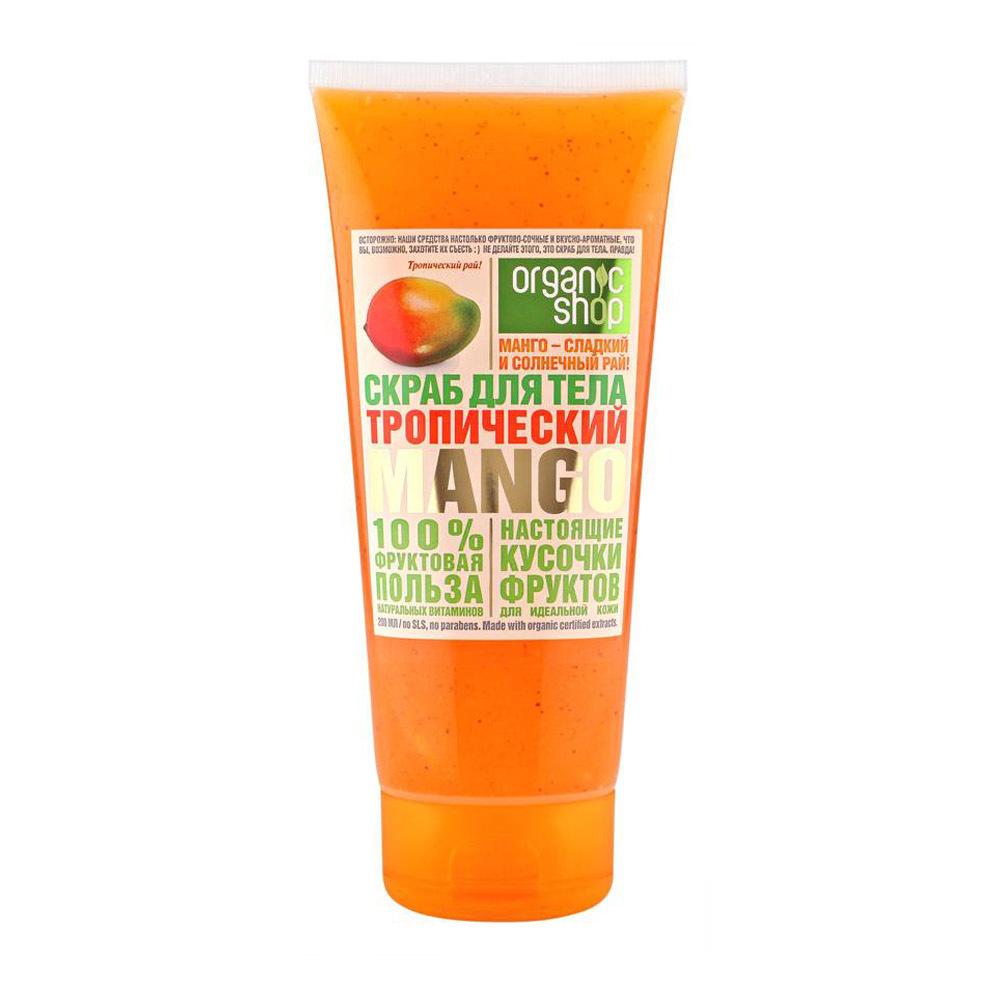 """Скраб для тела """"Тропический манго"""""""