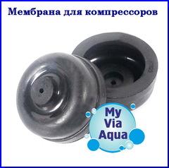 Мембрана к компрессорам ViaAqua VA-8500, Atman AT-8500