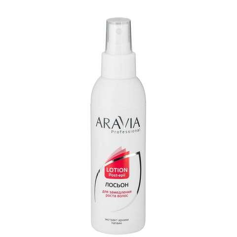 Лосьон для замедления роста волос ARAVIA Professional