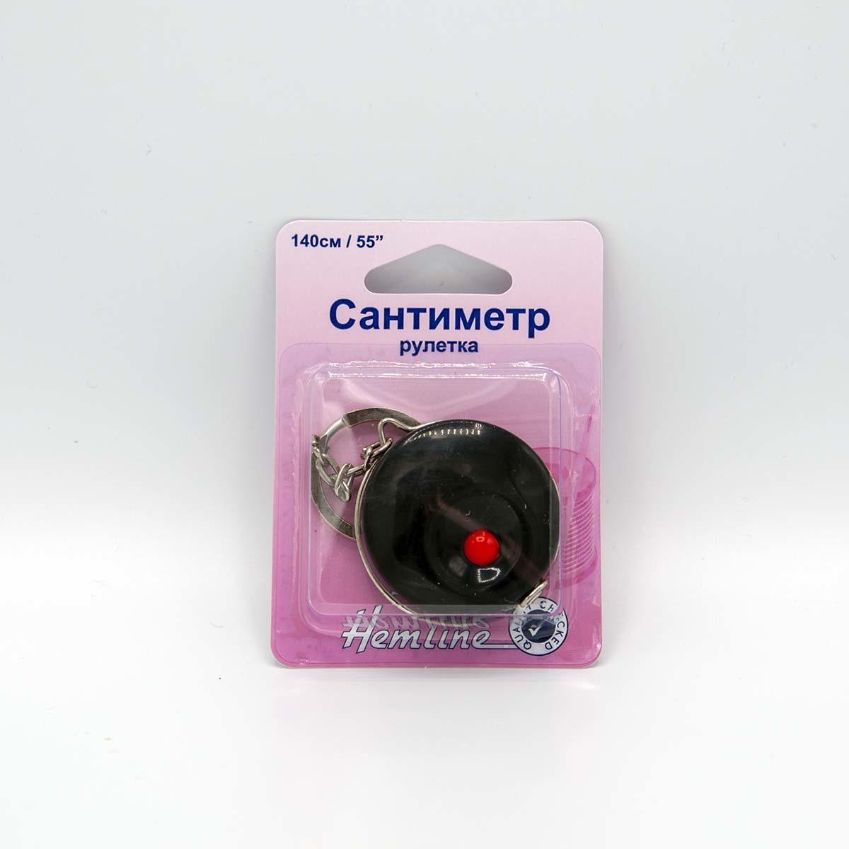 Сантиметр-рулетка с кольцом для ключей, Hemline