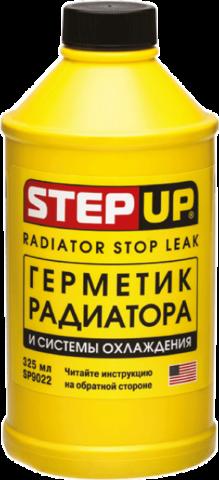 9022 Герметик радиатора и системы охлаждения  RADIATOR STOP LEAK 325 мл(b), шт