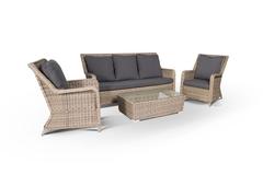 Комплект плетеной мебели 4sis Гляссе