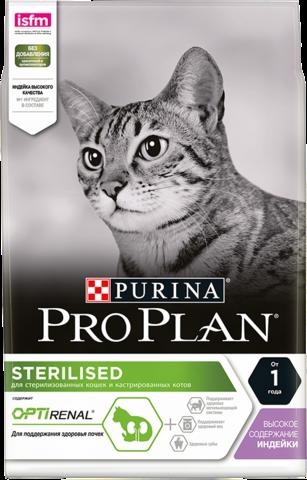 Сухой корм Purina Pro Plan для стерилизованных кошек и кастрированных котов, индейка