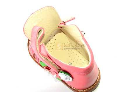 Босоножки Тотто на первый шаг из натуральной кожи закрытые для девочек, цвет грейпфрут. Изображение 9 из 10.