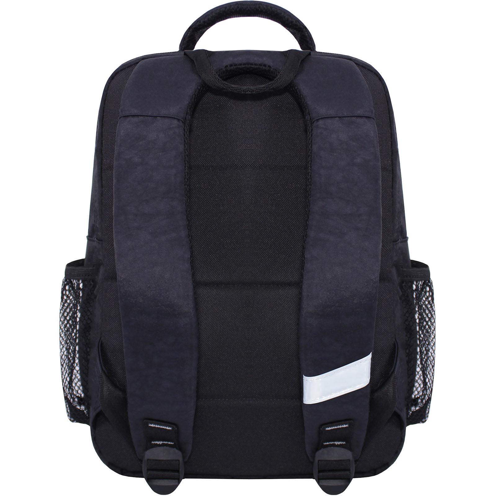 Рюкзак школьный Bagland Школьник 8 л. черный 568 (00112702) фото 4