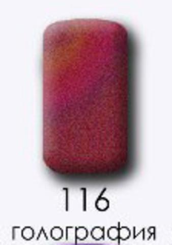 Лак LuckyNail - голографический №116