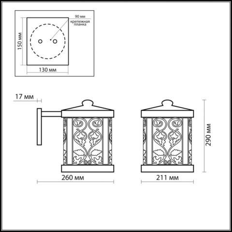 Уличный настенный светильник 2286/1W серии KORDI