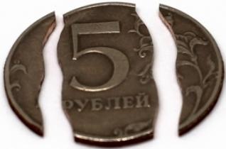Складная монета (5 рублей, US Half Dollar)