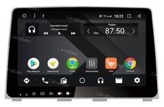 Магнитола для Hyundai Sonata (2017-2019) Android 8.1 4/64GB IPS DSP модель СB3187T9