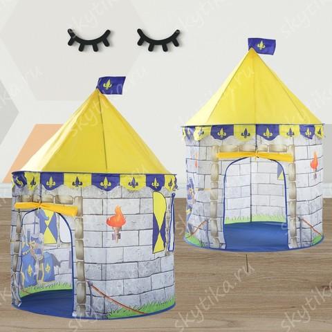 Игровая палатка