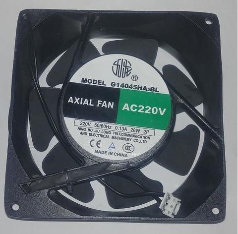 Вентилятор QUATTRO ELEMENTI 139х139х46мм (220В 0,13А 28Вт) i-FORCE (30712009)