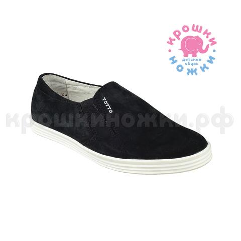 Туфли  школьные чёрные, Тотто (ТРК ГагаринПарк)