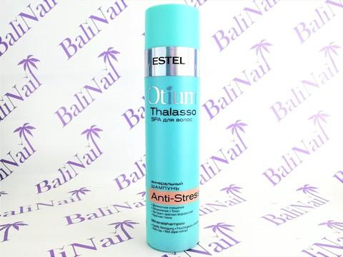 OTIUM THALASSO ANTI-STRESS Минеральный шампунь для волос, 250 мл