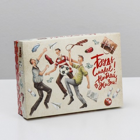 Подарочная коробка сборная
